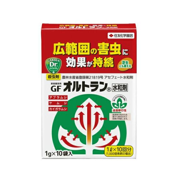 殺虫 家庭園芸用GFオルトラン水和剤 1gX10
