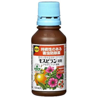 殺虫 モスピラン液剤 100ml