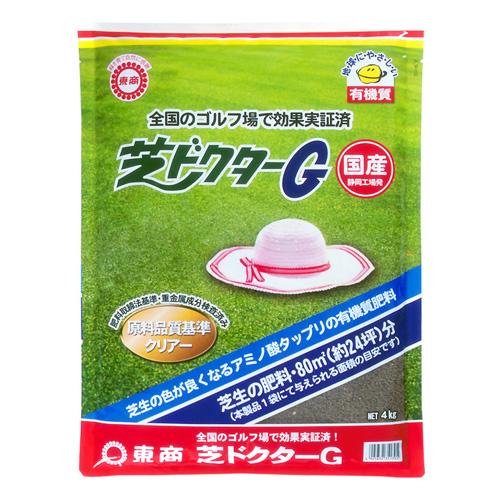 芝専用肥料芝ドクターG 4kg