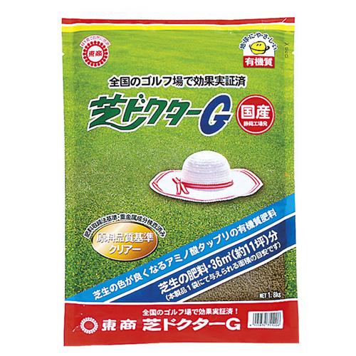 芝専用肥料芝ドクターG 1.8kg