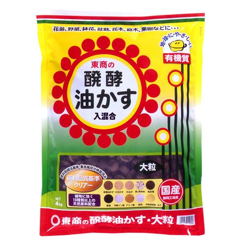 醗酵油かす大粒 4kg