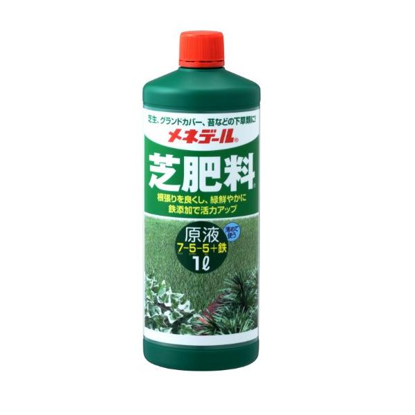 芝肥料原液 1L