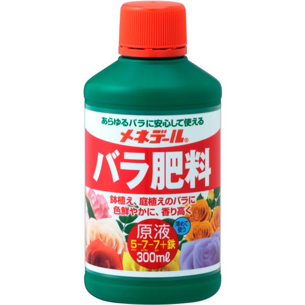 バラ肥料原液 300ml