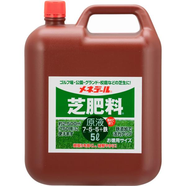 芝肥料原液 5L