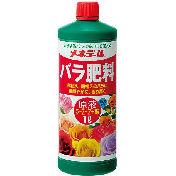 バラ肥料原液 1L