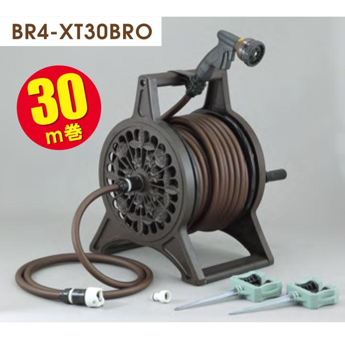 ブロンズリール 三洋化成  BR4-XT30BRO ホースリール