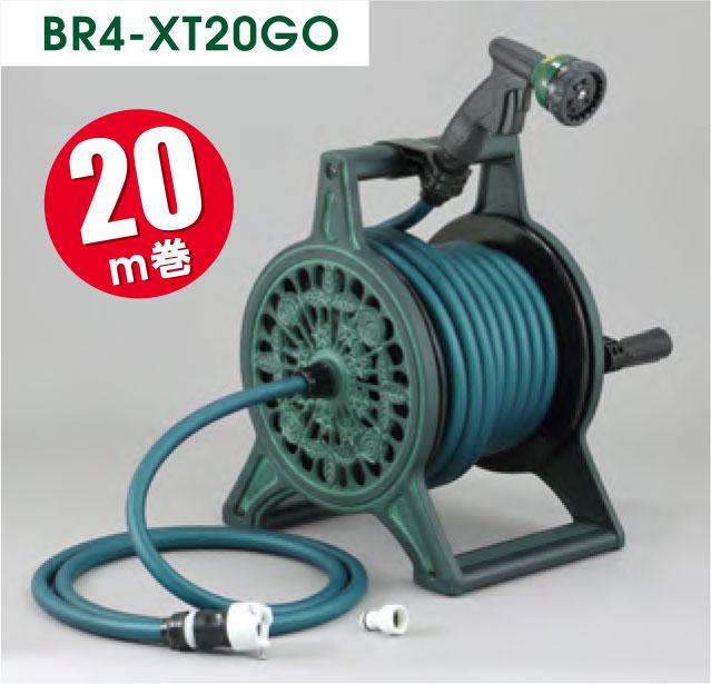 ブロンズリール 三洋化成 BR4-XT20GO(グリーン)  ホースリール