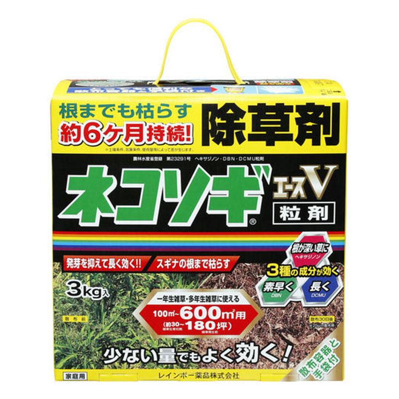 ネコソギエースV粒剤3Kg