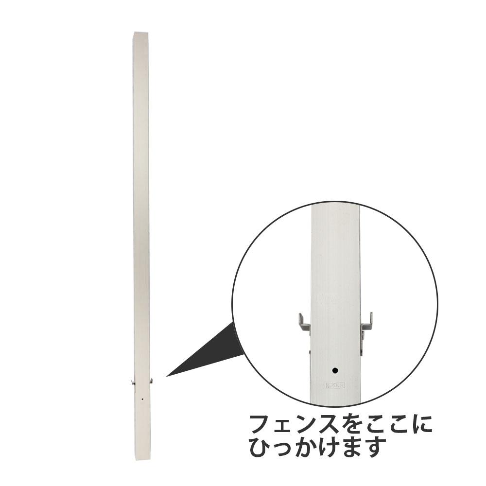 木調樹脂フェンス専用支柱詳細