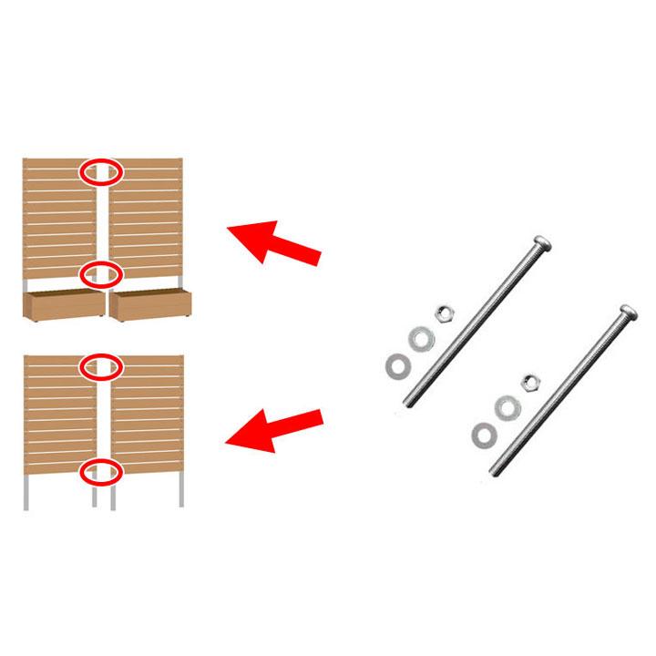連結ボルトセットの使用箇所