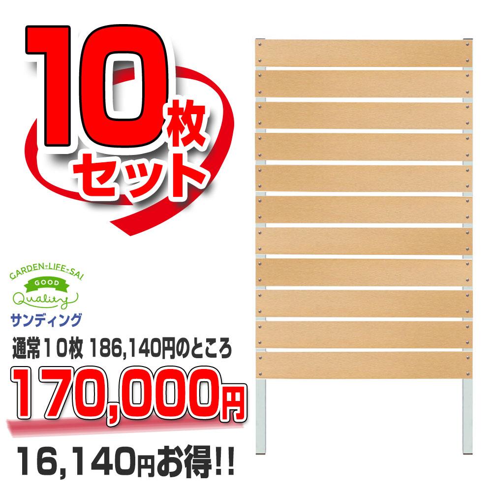 DIYコンフォートフェンス ボーダー板間隔1cm サンディング高さ180cmの10枚セット