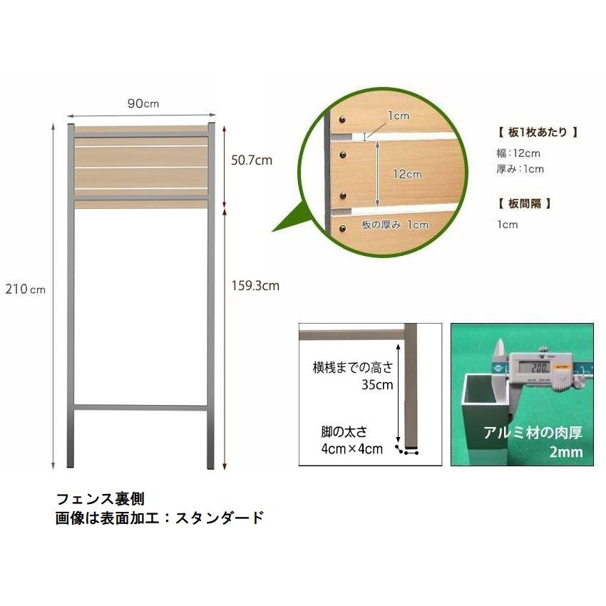 上だけ目隠しフェンス ボーダー板間隔1cm高さ210cm 詳細